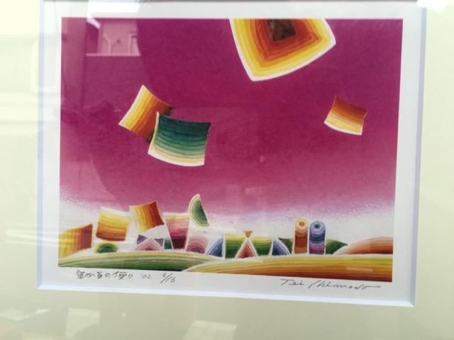 下田悌三郎抽象画