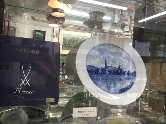 マイセンmeissen飾り皿2