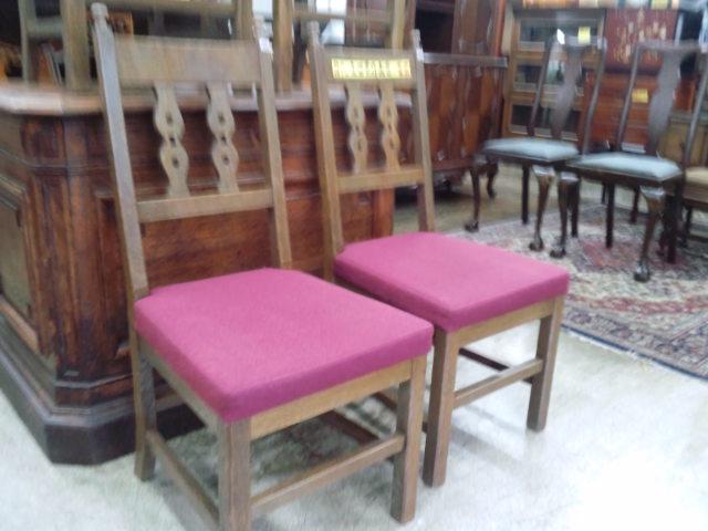 永田良介商店家具椅子1