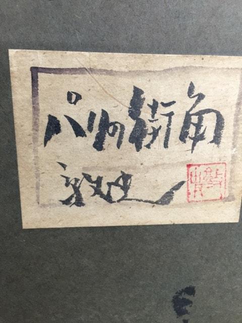 山本敦史共シールサイン