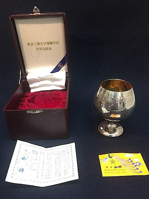 慈光オンライン銀製ブランデー杯