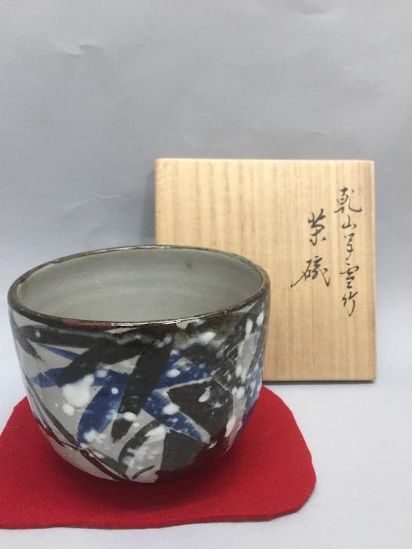 eiraku-zen-gorou-tea1