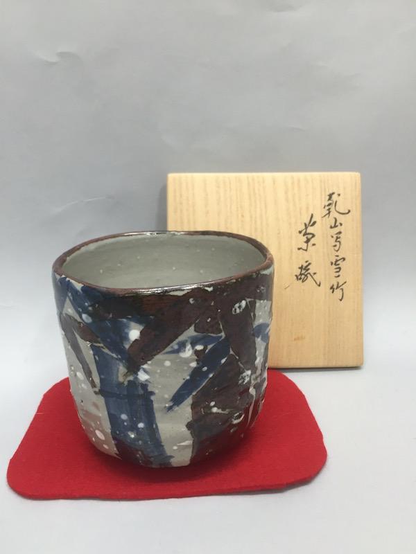 eiraku-zen-gorou-tea2