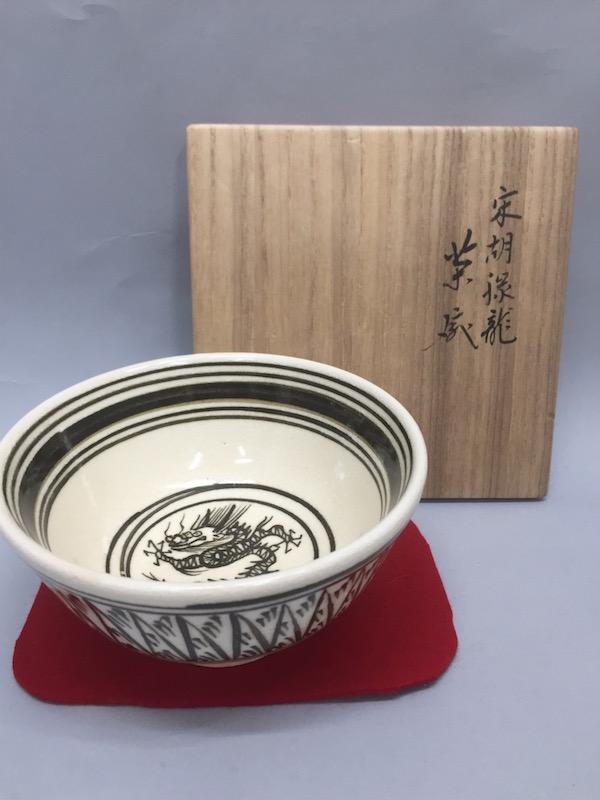 eiraku-zen-gorou-tea3-sunkoroku