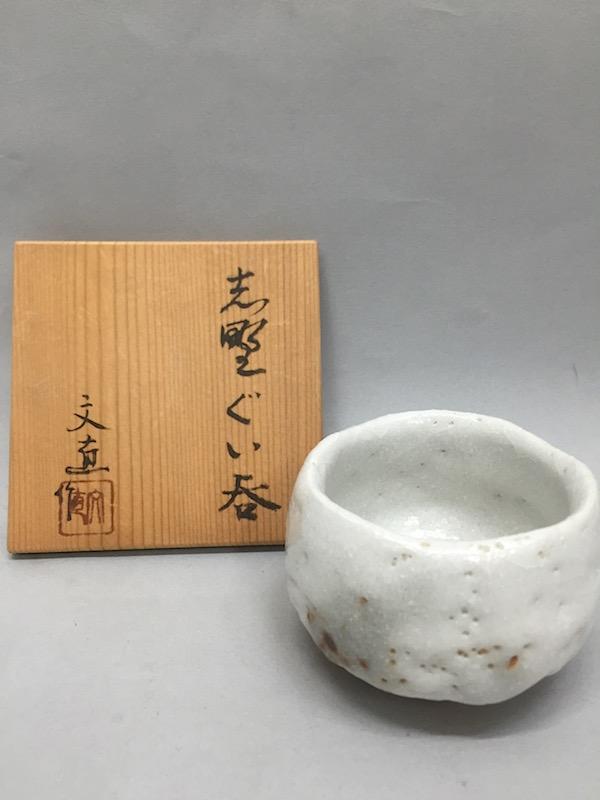 moriwaki-fumitada