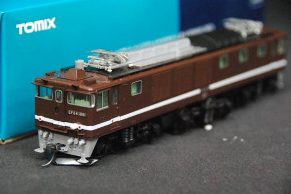 600x401-2016060900001