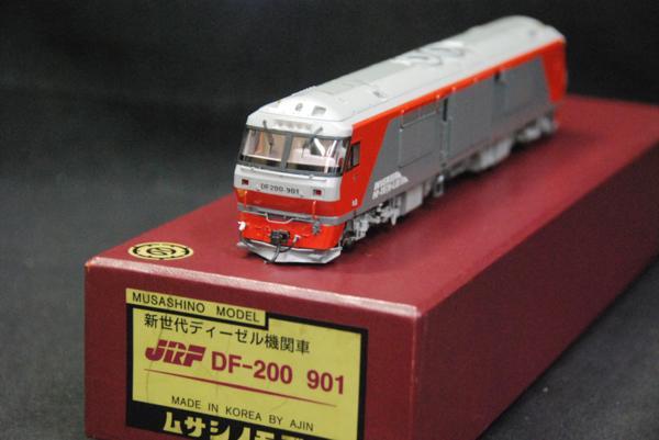 600x401-2016062300001