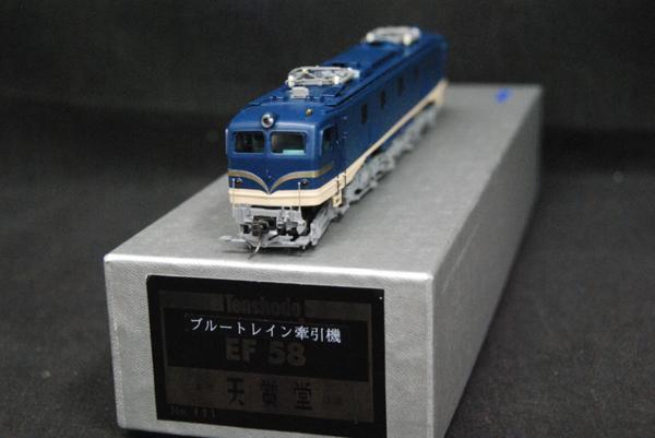 600x401-2016082800001