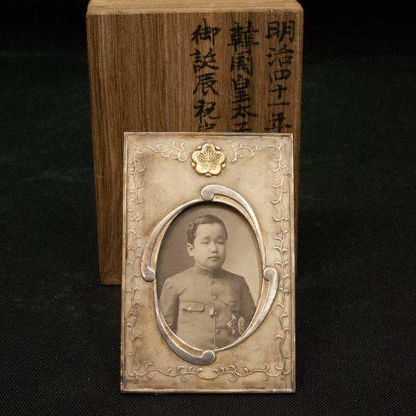 大韓帝国皇太子 李垠 李王家 下賜品