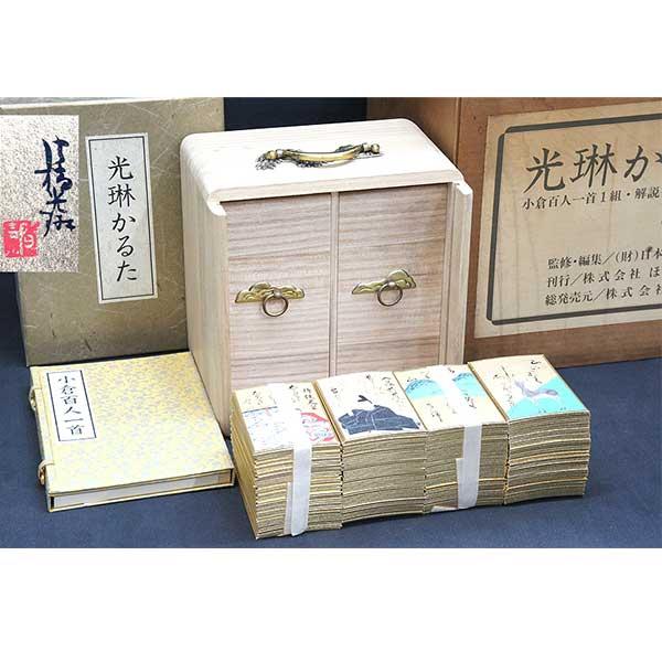 日本古典文学会 ほるぷ出版 光琳かるた