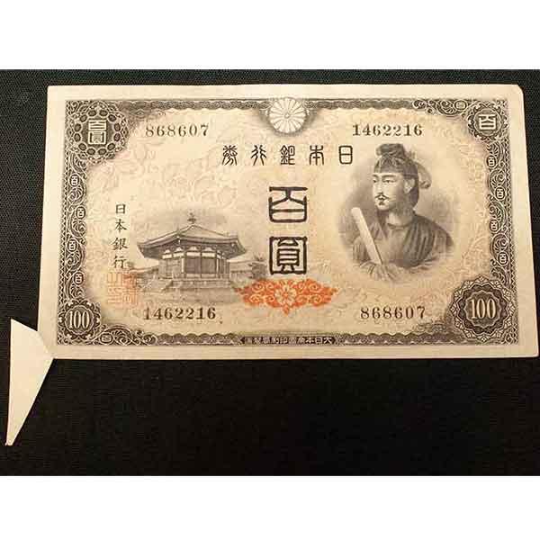 日本銀行券百円-エラー-福耳
