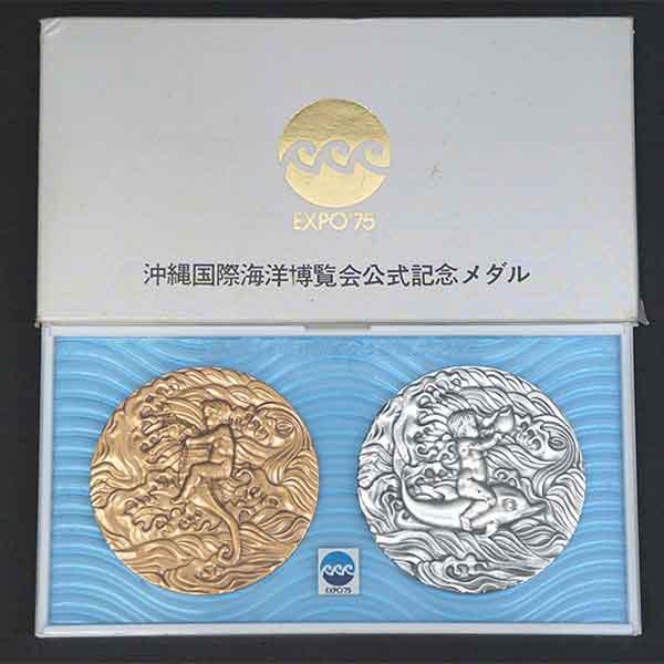 純銀 沖縄国際海洋博覧会公式記念メダル