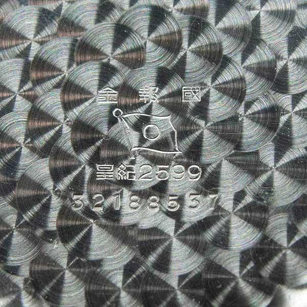 ロンジン懐中時計2
