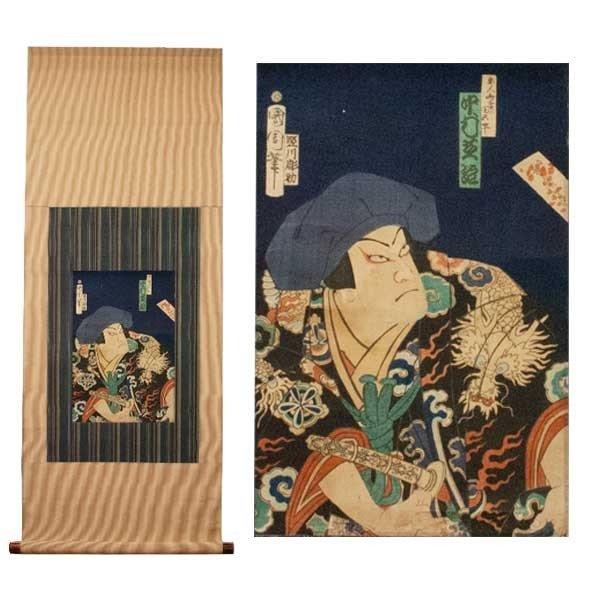 豊原国周 「役者絵」 掛軸 木版画 浮世絵