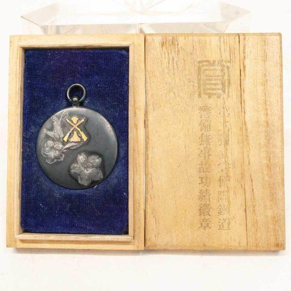 独立第二守備隊鉄道警備無事故功績徽章