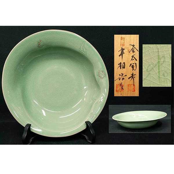 申相浩-花文皿-鉢