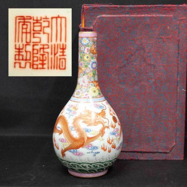 中国古玩 唐物 大清乾隆年製
