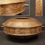 内藤春治 造 青銅製 花瓶