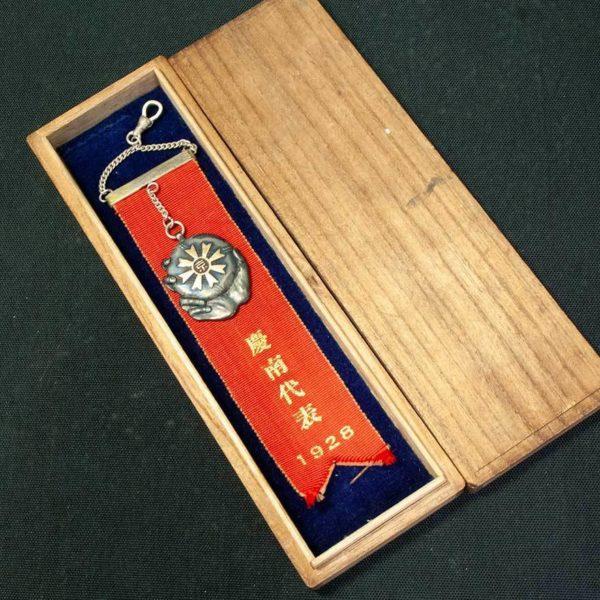 勲章 徽章 戦前 日本統治時代 朝鮮/韓国 1928年第五回全鮮野球争覇戦