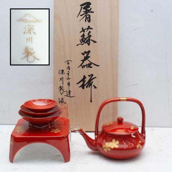 深川製磁 朱金彩桜文 屠蘇器