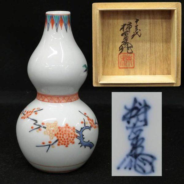 酒井田柿右衛門 梅鳥紋 花瓶