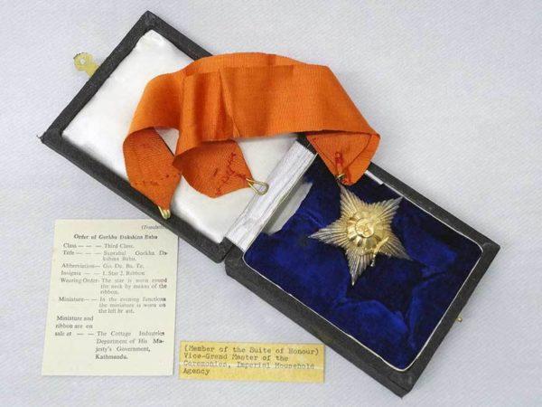 ネパール王国 勲章