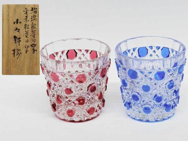 江戸切子 少々鉢