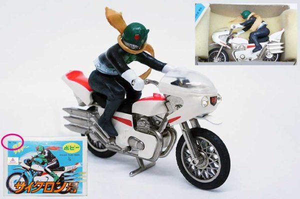 仮面ライダー サイクロン号 ポピー ミニカー ミニバイク
