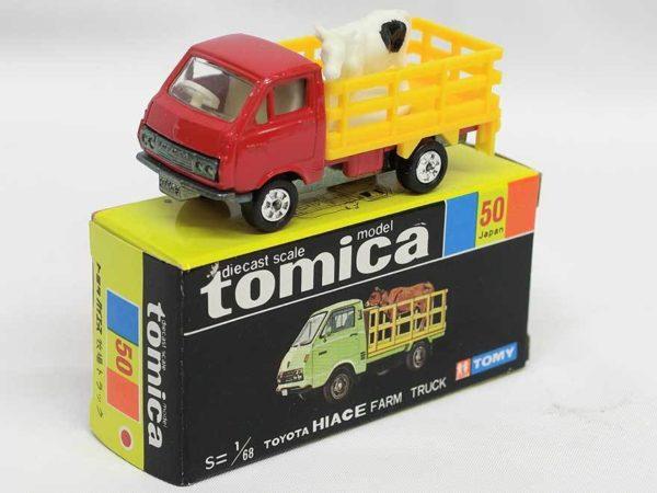トミカ 黒箱 50