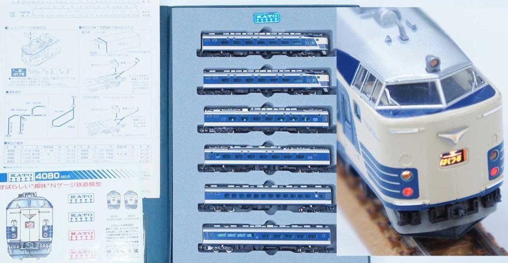 鉄道模型-Nゲージ-KATO-583系