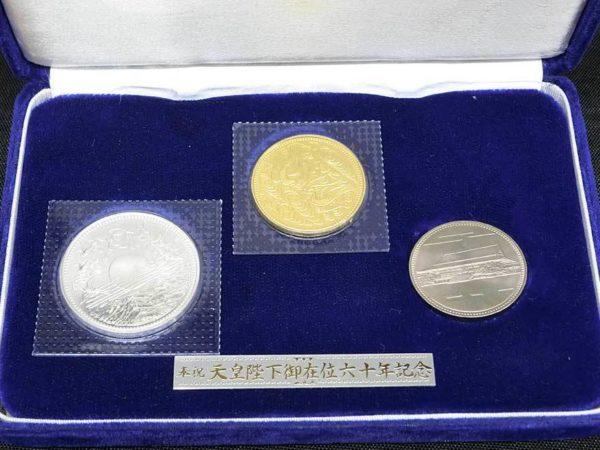 天皇陛下御在位60年貨幣セット