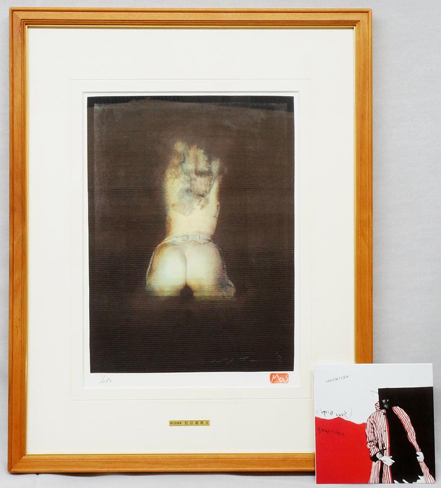 池田満寿夫 黒い真珠 エスタンプ リトグラフ 1986年 (原画1976年製作水彩画)