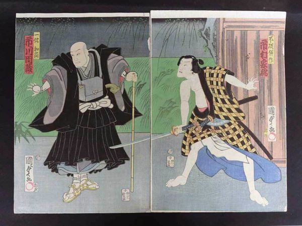 二代歌川国貞 浮世絵