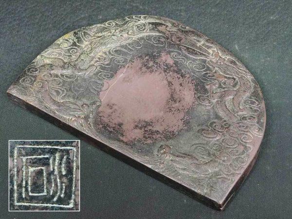 中国古玩 雲龍彫 中国硯