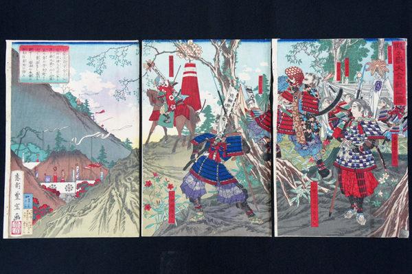 歌川豊宣『賤ヶ嶽大合戦之図』