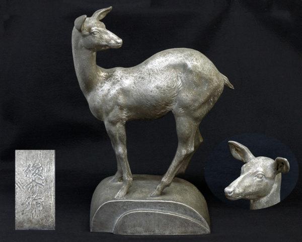 上條俊介作 仔馬の像