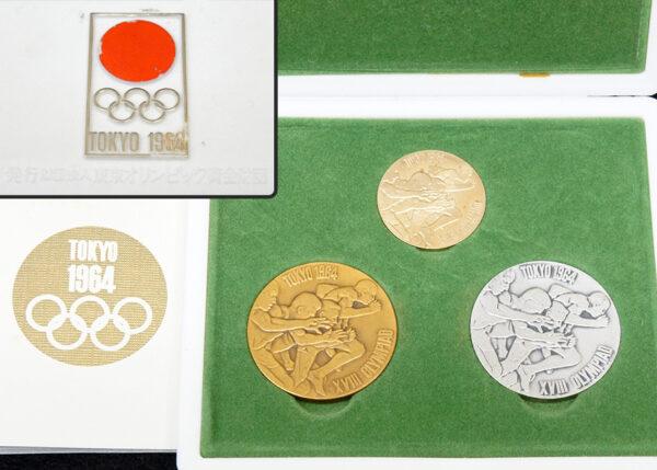 1964年東京大会 記念メダル 金銀銅3枚セット
