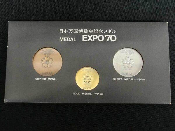 EXPO70 大阪万博 日本万国博覧会記念メダル