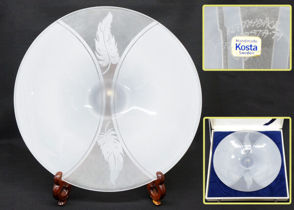 コスタボダ KostaBoda 円形大皿