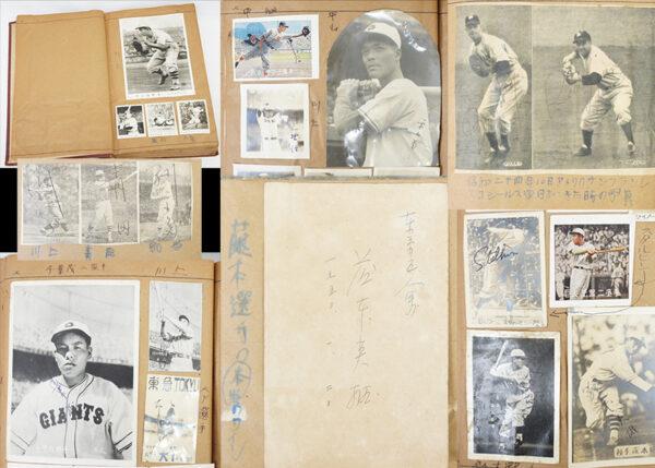 1949年頃の日本プロ野球 写真/切り抜きスクラップブック