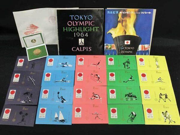 東京オリンピック記念 PEACE