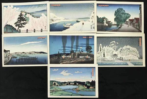 奥山儀八郎『能登新七尾八景』木版画 7枚 (1943年制作)
