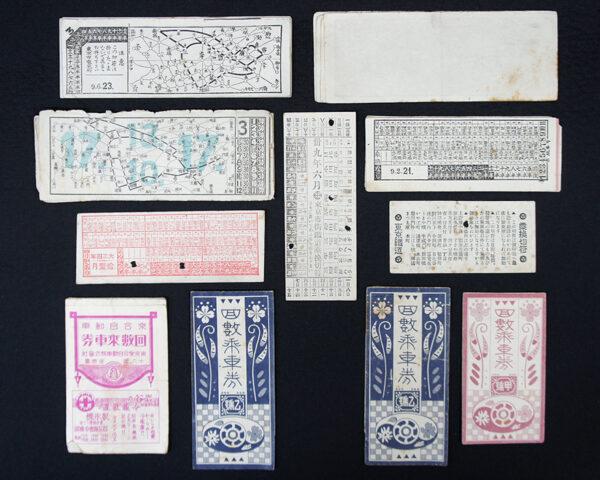 東京市電気局 軟券