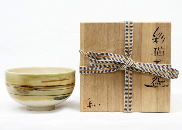 米田和 彩描茶碗 九谷焼